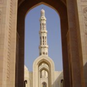 Grand-Mosque-Muscat_closer-outside-view