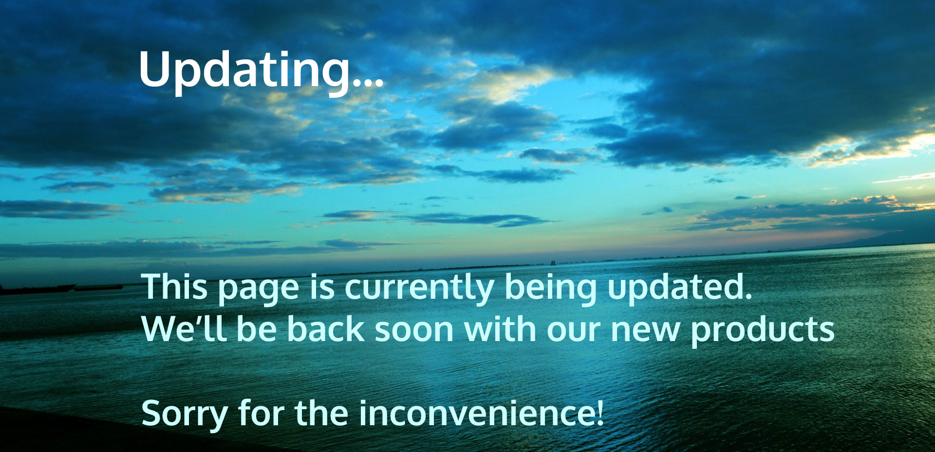updating_image